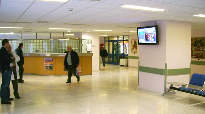 Healthcare Digital Signage στην Υγειονομική περίθαλψη και το Νοσοκομείο